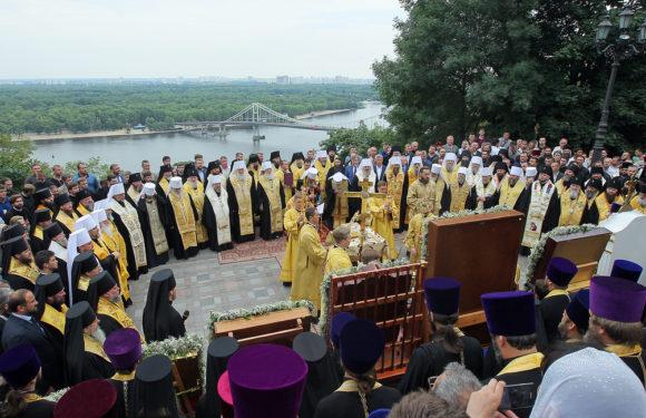 Предоставление автокефалии украинской церкви
