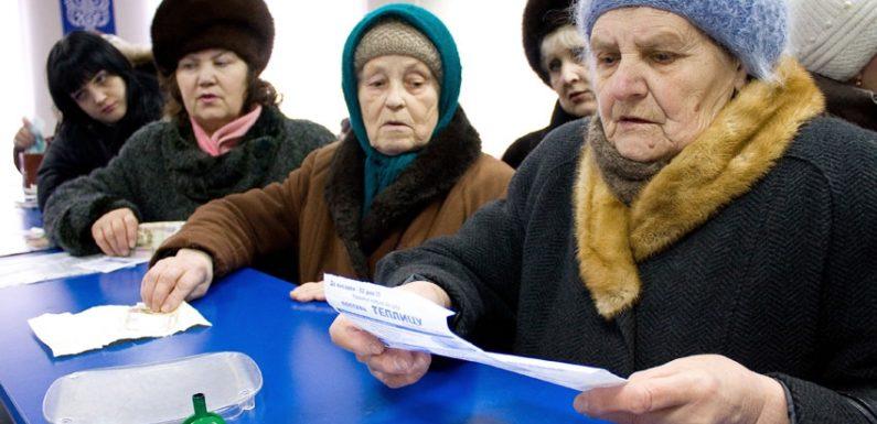 Россияне просят переименовать «пенсии по старости» в «пенсию по возрасту»