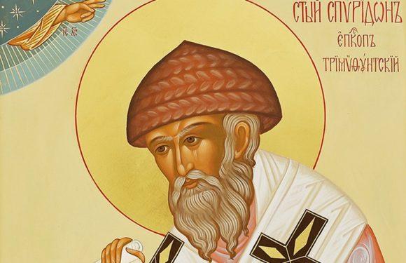 В чем помогает святой Спиридон. Как молиться