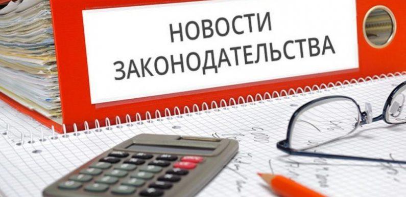 За что будут штрафовать россиян с 1 ноября 2018 года. Изменение в законодательстве