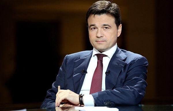 Воробьев утвердил размер минимальной пенсии в Московской области