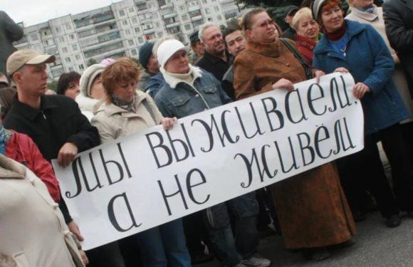 882 000 рублей потерь россиян из-за пенсионной реформы это еще не все!