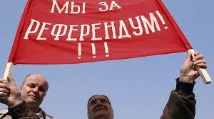 ЦИК отказал в пенсионном референдуме. Повышение пенсионного возраста остается!