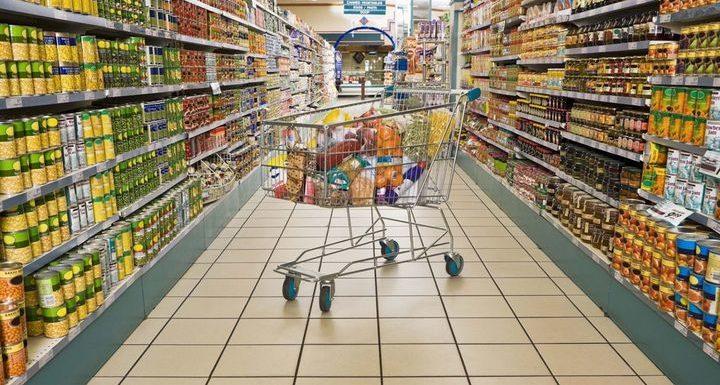 Что подорожает в конце 2018 и в начале 2019 года. Список продуктов на которые вырастет цена