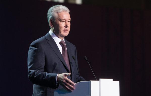 Собянин утвердил минимальную пенсию в Москве на 2019 год
