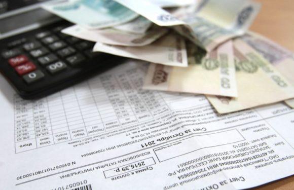 Двойная индексация тарифов с 1 января 2019 года приведет к сильному удорожанию платежек