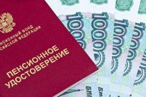 ЕДВ для пенсионеров в размере 5000 рублей в 2019 году. Кому положена выплата