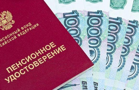 Госдумой одобрен размер индексации социальных пенсий в 2019 году