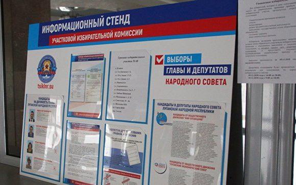 На выборах в Хакасии победил Коновалов, в ДНР-Пушилин, ЛНР-Пасечник