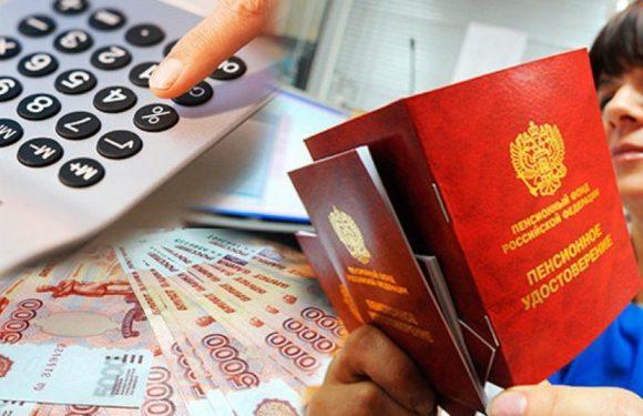 Госдумой одобрен размер выплаты к страховой пенсии  в 2019 году
