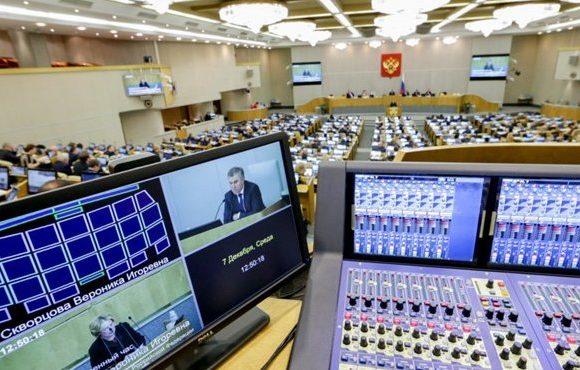 Госдума приняла во втором чтении проект федерального бюджета на 2019 год