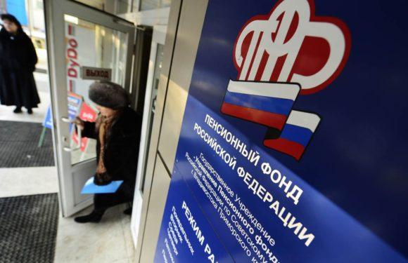 Госдума приняла закон об индексации страховой пенсии по старости в 2019-2021 годах