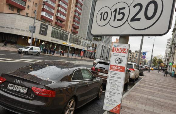 500 рублей в час-новая стоимость платной парковки в Москве