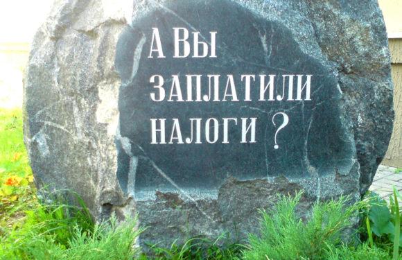 Про какой «налог на смерть» все говорят в последнее время?