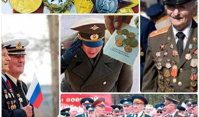 Повышение военных пенсий военным пенсионерам в 2019 году будет опять отложено?