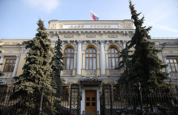 Повышение ключевой ставки и падение рубля