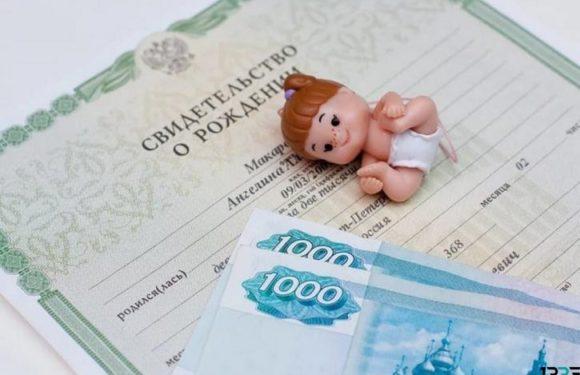 Размер индексированных детских пособий с 1 февраля в рублях для разных видов