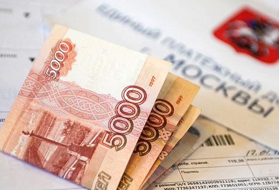 Утвержденные тарифы на услуги ЖКХ в 2019 году в Москве