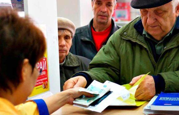 Как рассчитать социальную доплату к пенсии? Федеральную и региональную