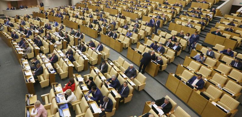 Госдума приняла закон о запрете на взыскание с социальных выплат