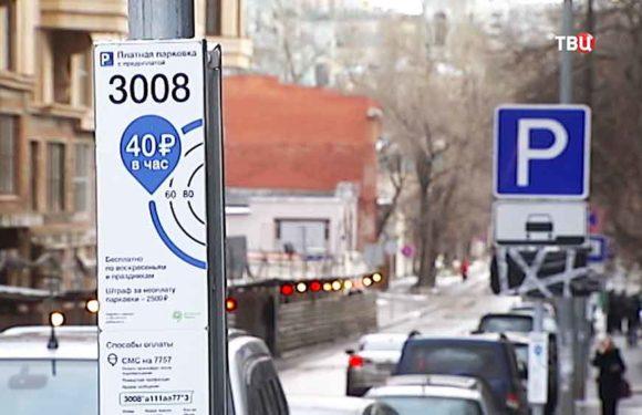 Сегодня 15 декабря в Москве вступило в силу решение о платной парковке