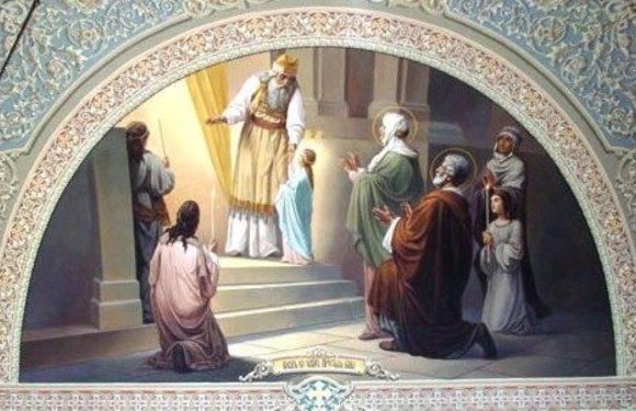 Предпразднство Введения во храм Пресвятой Богородицы