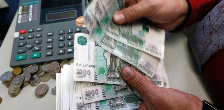Компенсационное ЕДВ 3300 рублей неработающим пенсионерам