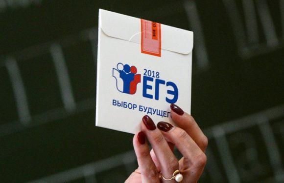 Даты проведения ГИА и ЕГЭ в 2019 году и утвержденные изменения в порядке проведения
