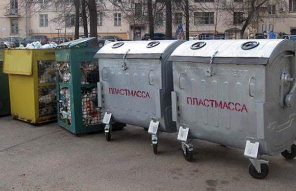 Вывоз отходов необходимо рассчитывать не с квадратного метра, а с человека
