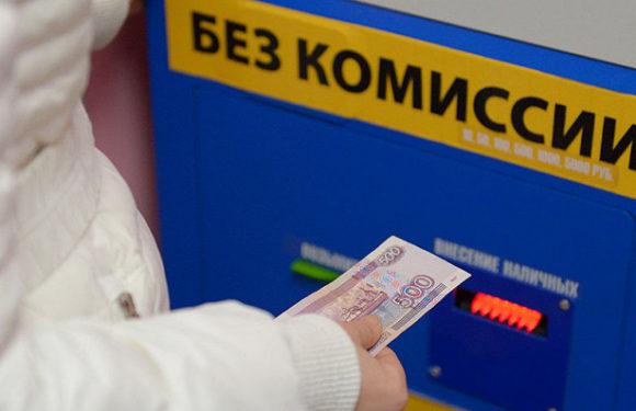 Комиссия за внутрибанковские переводы может снизиться до 3 рублей