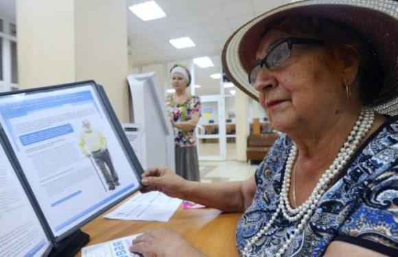 На 348 рублей в России увеличили размер надбавки к страховой пенсии по старости