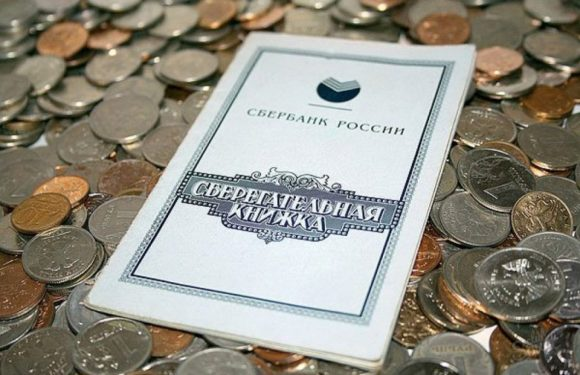Последние новости по выплатам и компенсациям советских вкладов в 2019 году