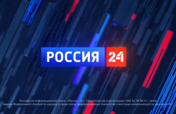 Кабмин и «Россия-24» запускают цикл ток-шоу «ДИАЛОГ» с участием вице-премьеров и министров