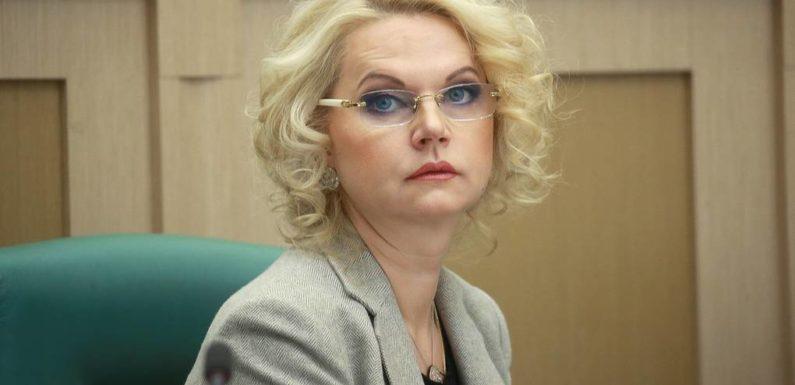 Когда будут повышать размер МРОТ в России?