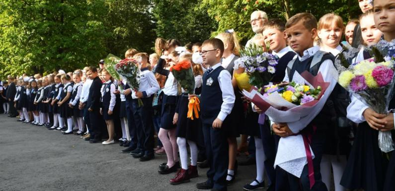 Будут ли проводиться школьные линейки 1 сентября 2020 года? Разрешат ли?