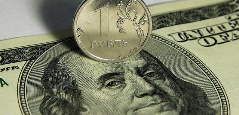 Что известно о девальвации рубля? Последние новости и факты