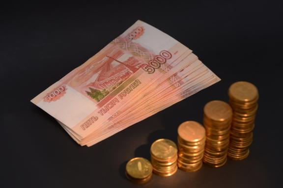Деноминация рубля в 100 раз. Последние новости